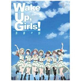 エイベックス・ピクチャーズ avex pictures 劇場版Wake Up, Girls! 青春の影 初回限定盤 【ブルーレイ ソフト】