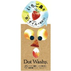 ペリカン石鹸 PELICAN SOAP 【ペリカン】石鹸 ドットウォッシー洗顔石鹸 (75g)【wtcool】