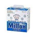 杏林製薬 Kyorin ミルトン専用容器 N型 4L〔洗浄・消毒(哺乳びん)〕