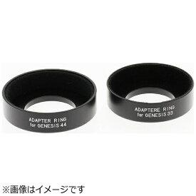 KOWA 興和 スマートフォン用アダプターリング TSN-AR32XD-10[TSNAR32XD10]