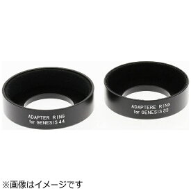 KOWA 興和 スマートフォン用アダプターリング TSN-AR56XD-10/12[TSNAR56XD1012]