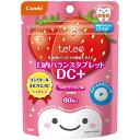 コンビ Combi テテオ 口内バランスタブレット DC+ つみたていちご味(ベビー用品)