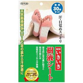 東京企画 TO-PLAN ニューいきいき樹液シート(ボディケア用品)
