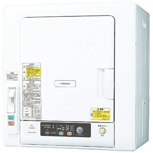 【送料無料】 日立 HITACHI DE-N60WV 衣類乾燥機 ピュアホワイト(W) [乾燥容量6.0kg][DEN60WV]
