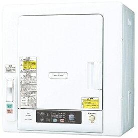 日立 HITACHI DE-N50WV-W 衣類乾燥機 ピュアホワイト [乾燥容量5.0kg][5キロ DEN50WV]