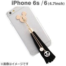 HAMEE ハミィ iPhone 6s/6用 タッセルクリアケース ディズニー・ミッキー IP6SDSタッセルクリアケースMK
