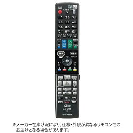 シャープ SHARP 純正ブルーレイディスクレコーダー用リモコン RRMCGB131WJPA【部品番号:0046380265】[46380265]