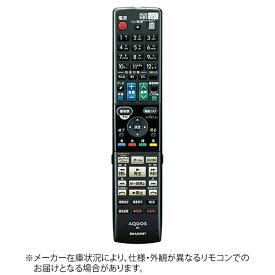 シャープ SHARP 純正ブルーレイディスクレコーダー用リモコン RRMCGB017WJPA【部品番号:0046380253】