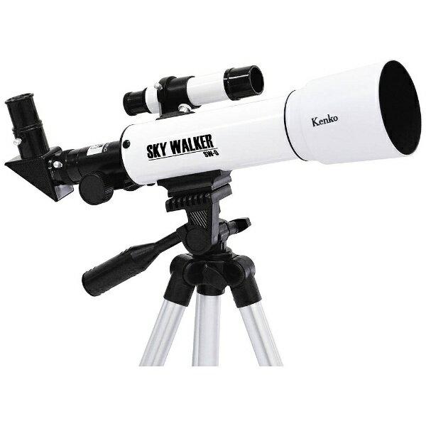 ケンコー・トキナー KenkoTokina SW-0 天体望遠鏡 Sky Walker(スカイウォーカー) [屈折式][スカイウォーカーSW0]