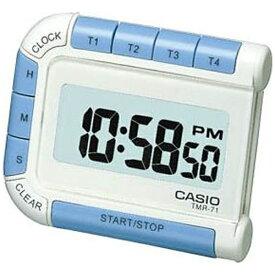 カシオ CASIO 時計機能付デジタルタイマー ホワイト TMR-71S-7JH[TMR71S7JH]