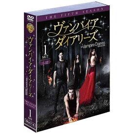 ワーナー ブラザース ヴァンパイア・ダイアリーズ <フィフス・シーズン> セット1 【DVD】