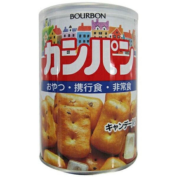 ブルボン BOURBON 缶入カンパン(キャップ付)