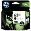 HP エイチピー F6U64AA 純正プリンターインク 63XL 黒(増量)[F6U64AA]【rb_pcp】