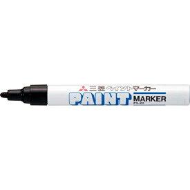 三菱鉛筆 MITSUBISHI PENCIL [油性マーカー] ペイントマーカー 中字丸芯 黒 PX20.24[PX2024]