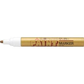三菱鉛筆 MITSUBISHI PENCIL [油性マーカー] ペイントマーカー 中字丸芯 金 PX20.25[PX2025]