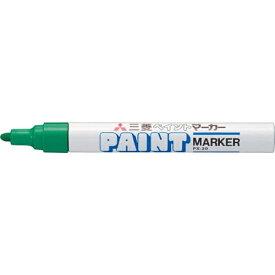 三菱鉛筆 MITSUBISHI PENCIL [油性マーカー] ペイントマーカー 中字丸芯 緑 PX20.6[PX206]