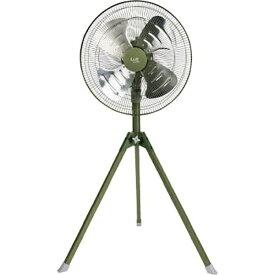 トラスコ中山 TFLHA-45S-OD 業務用扇風機 グリーン[TFLHA45SOD]