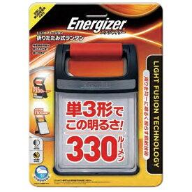 コイズミ KOIZUMI FFL281J ランタン Energizer(エナジャイザー) [LED /単3乾電池×4][ランプ ライト 防災グッズ FFL281J]