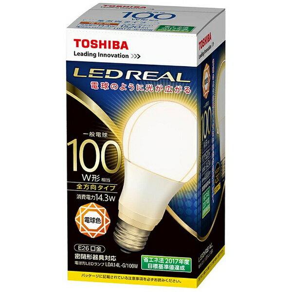 東芝 LED電球 「LED REAL」(一般電球形[全方向タイプ]・全光束1520lm/電球色相当・口金E26) LDA14L-G/100W