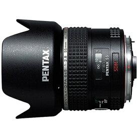 リコー RICOH カメラレンズ smc PENTAX-D FA645 55mmF2.8AL[IF] SDM AW [ペンタックス645 /単焦点レンズ][DFA64555MMF2.8ALIF]