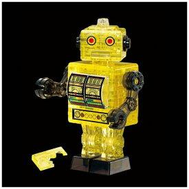 ビバリー BEVERLY クリスタルパズル ブリキ ロボット・イエロー