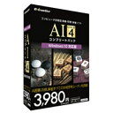イーフロンティア e frontier 〔Win版〕 AI GOLD 4 コンプリートパック Windows 10対応版[AIGOLD4コンプリートパッ]