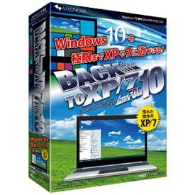 マグノリア MAGNOLIA 〔Win版〕 Back to XP/7 for 10[BACK08]