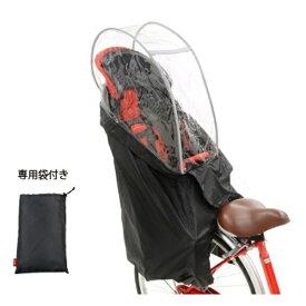OGK リヤチャイルドシート用ソフト風防レインカバー ハレーロ・キッズ(ブラック) RCR-003[RCR003]