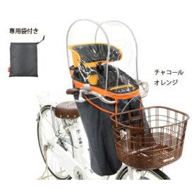OGK レインカバー ハレーロ・ミニ FBCシリーズ用ソフトレインカバー(チャコールオレンジ) RCF-003[RCF003]
