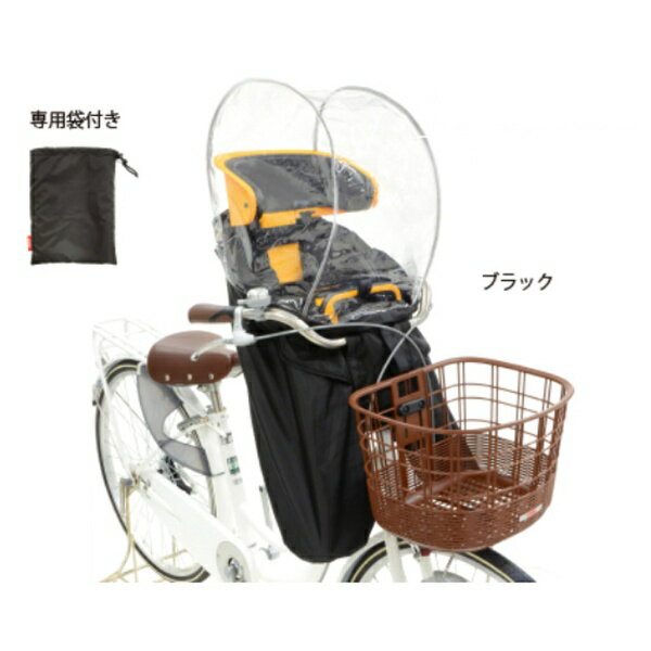 OGK レインカバー ハレーロ・ミニ FBCシリーズ用ソフトレインカバー(ブラック) RCF-003[RCF003]