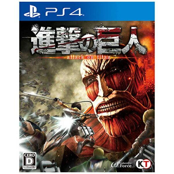 【送料無料】 コーエーテクモゲームス 進撃の巨人 通常版【PS4ゲームソフト】