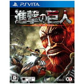 コーエーテクモゲームス KOEI 進撃の巨人 通常版【PS Vitaゲームソフト】