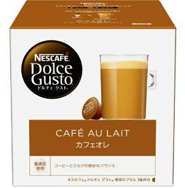 ネスレ日本 Nestle ドルチェグスト専用カプセル 「カフェオレ」(16杯分) CAL16001[CAL16001カフェオレ16P]
