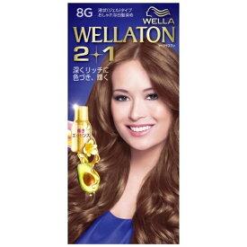 HFCプレステージ WELLATON(ウエラトーン) 2+1 液状タイプ 8G