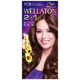 HFCプレステージ WELLATON(ウエラトーン) 2+1 クリーム 7CB