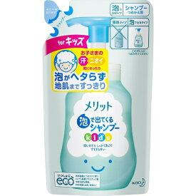 花王 Kao merit(メリット)泡で出てくるシャンプー KIDS(240ml)つめかえ用[こども用シャンプー]【rb_pcp】