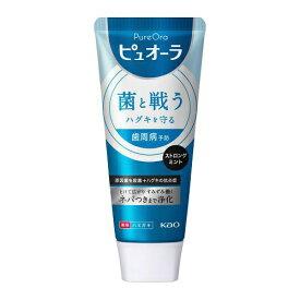 花王 Kao Pure Oral(ピュオーラ) 歯磨き粉 薬用ハミガキ ストロングミント ST 115g【wtcool】