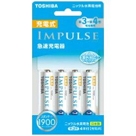 東芝 TOSHIBA TNHC-34MESM 充電器 IMPULSE [充電器+充電池 /単3形4本 /単3形〜単4形兼用]