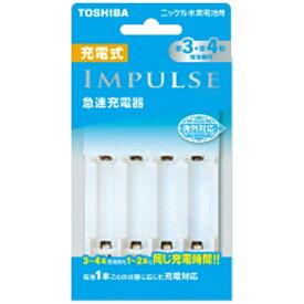 東芝 TOSHIBA TNHC-34SMC 充電器 IMPULSE [充電器のみ /単3形〜単4形兼用]