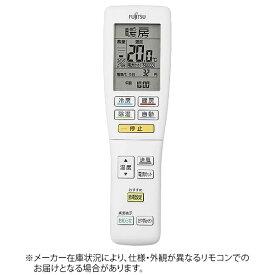 富士通ゼネラル FUJITSU GENERAL 純正エアコン用リモコン AR-FDA1J[ARFDA1J]