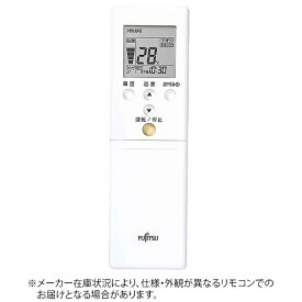 富士通ゼネラル FUJITSU GENERAL 純正エアコン用リモコン AR-REE1J
