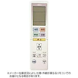 富士通ゼネラル FUJITSU GENERAL 【部品 開封済未使用品】 エアコン用リモコン ARRBF2J