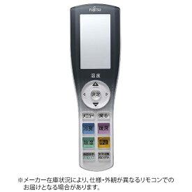 富士通ゼネラル FUJITSU GENERAL 純正エアコン用リモコン AR-RGA1J