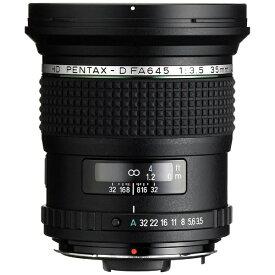 リコー RICOH カメラレンズ HD PENTAX-D FA645 35mmF3.5AL[IF] [ペンタックス645 /単焦点レンズ][HDDFA64535MMF2.8AL]