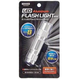 ヤザワ YAZAWA アルミフラッシュライト シルバー Y06A09SV [LED /単3乾電池×1 /防水]