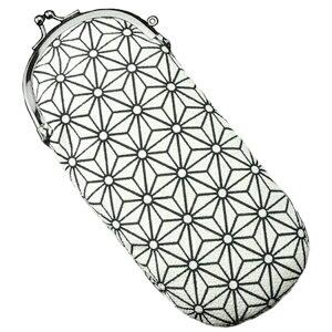 宇仁繊維ファッション Uni Textile がま口たて型 メガネケース(小次郎 白)※このページは「小次郎 白」のみの販売です。
