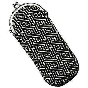 宇仁繊維ファッション Uni Textile がま口たて型 メガネケース(紗綾形 黒)※このページは「紗綾形 黒」のみの販売です。