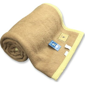生毛工房 キャメル毛布(シングルサイズ/140×200cm)