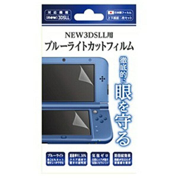 アンサー new3DS LL用ブルーライトカットフィルム【New3DS LL】【ビックカメラグループオリジナル】