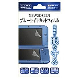 アンサー Answer 【ビックカメラグループオリジナル】new3DS LL用ブルーライトカットフィルム【New3DS LL】【point_rb】